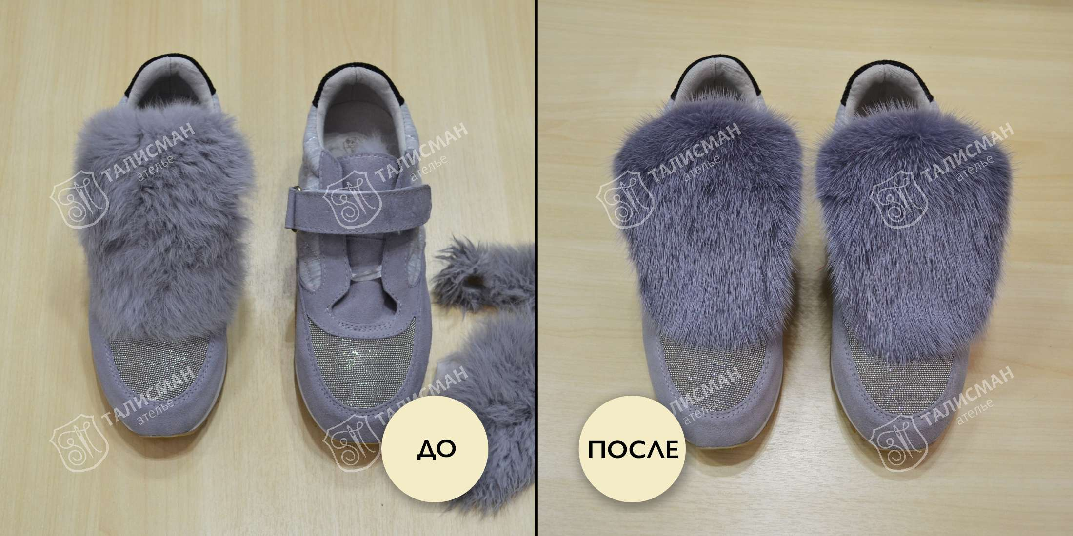 69b13ed6c9f Индивидуальный пошив одежды на заказ в Москве для взрослых и детей в ...